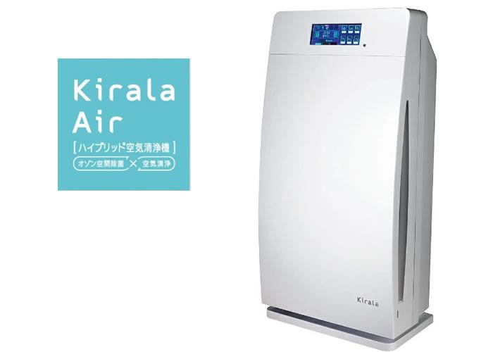 空気清浄機「Kirala Air」販売代理店募集イメージ
