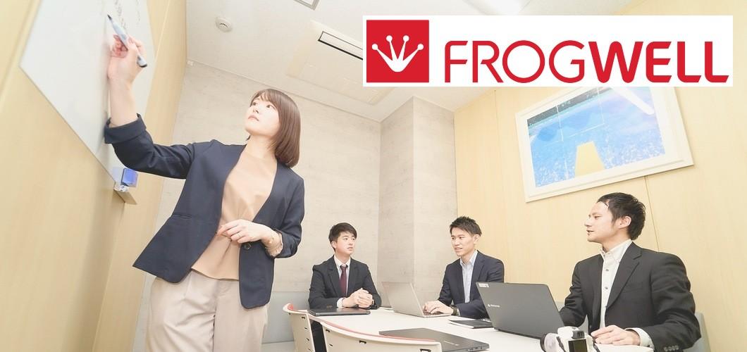 PowerBI導入支援・構築サービスの導入先を開拓する営業代理店の募集イメージ